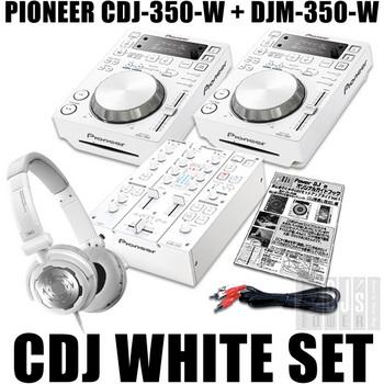 cdj350w-djm350w.jpg